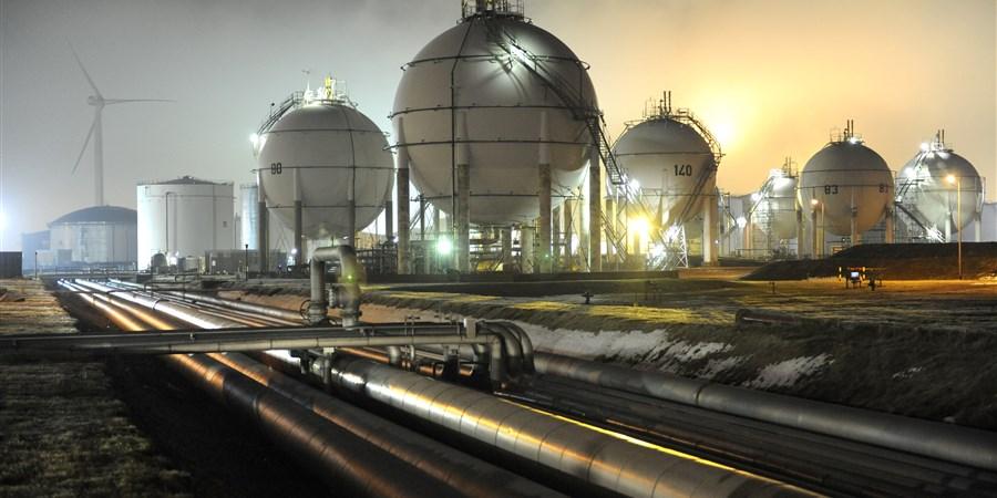 BP Raffinaderij Rotterdam ( BPRR ) Europoort