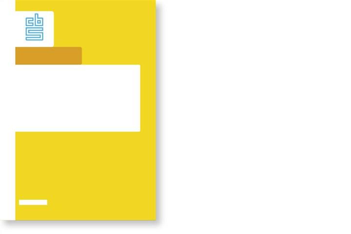 Omslag geel zonder reeksvermelding