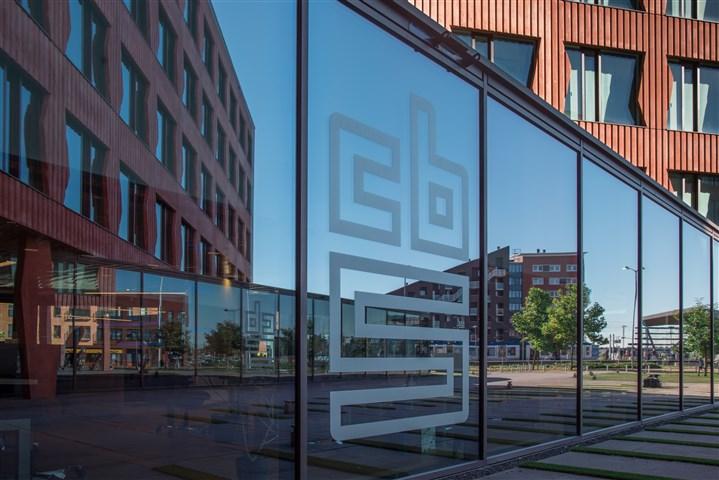 CBS gebouw, Leidschenveen / Den Haag