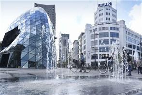 Lichttoren Philips, stadsgezicht Eindhoven